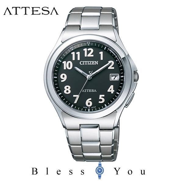 シチズン アテッサ メンズ 腕時計 ATD53-2846 エコドライブ電波 新品お取り寄せ 50,0