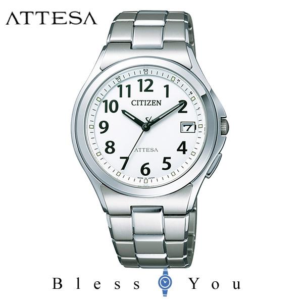 シチズン アテッサ メンズ 腕時計 ATD53-2847 エコドライブ電波 新品お取り寄せ 50,0
