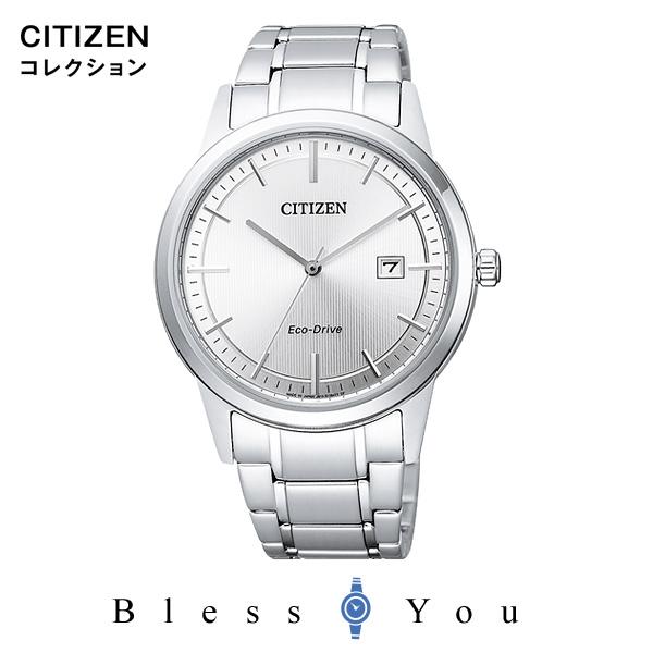 CITIZEN COLLECTION シチズンコレクション メンズ 腕時計 新品お取り寄せ AW1231-66A ペアモデル 23,0
