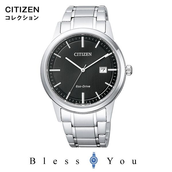 CITIZEN COLLECTION シチズンコレクション メンズ 腕時計 新品お取り寄せ AW1231-66E ペアモデル 23,0
