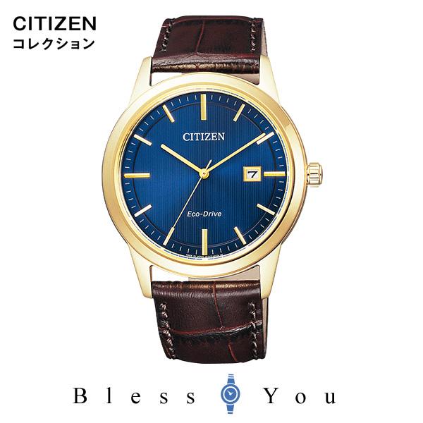 CITIZEN COLLECTION シチズンコレクション メンズ 腕時計 新品お取り寄せ AW1232-21L ペアモデル 22,0