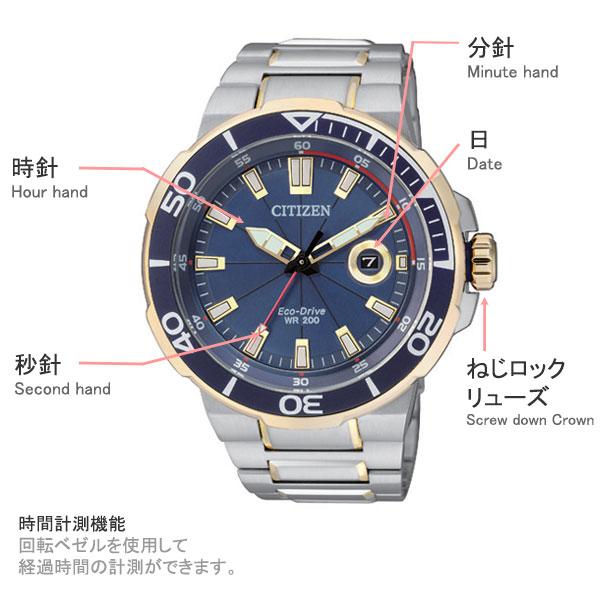 シチズン エコドライブ 腕時計 メンズ 海外モデル 限定入荷 AW1424-62L 50,0