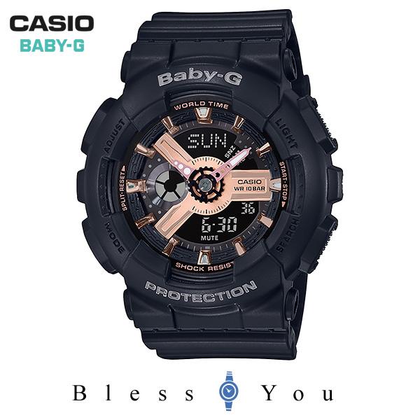 CASIO BABY-G カシオ 腕時計 レディース ベビーG 2018年11月新作 BA-110RG-1AJF 15,0