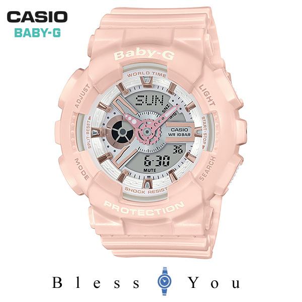 CASIO BABY-G カシオ 腕時計 レディース ベビーG 2018年11月新作 BA-110RG-4AJF 15,0