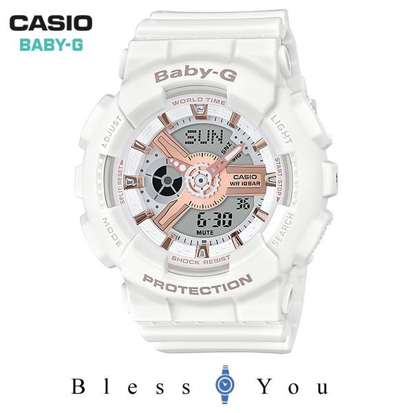 CASIO BABY-G カシオ 腕時計 レディース ベビーG 2018年11月新作 BA-110RG-7AJF 15,0