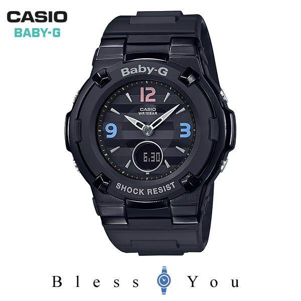CASIO BABY-G カシオ ソーラー電波 腕時計 レディース ベビーG 2019年4月新作 BGA-1100TRB-1BJF 24,0