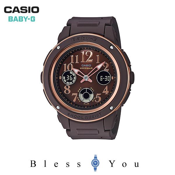 CASIO BABY-G カシオ 腕時計 レディース ベビーG 2018年8月新作 BGA-150PG-5B2JF 14,5