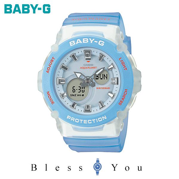 CASIO BABY-G カシオ 腕時計 レディース ベビーG 2020年6月新作 BGA-270AQ-2AJR 14,5