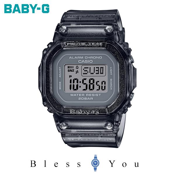 CASIO BABY-G カシオ 腕時計 レディース ベビーG 2020年8月新作 BGD-560S-8JF 9,5