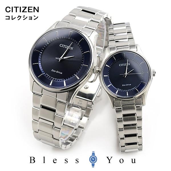 CITIZEN COLLECTION シチズンコレクション ソーラー 腕時計 ペアウォッチ エコドライブ  BJ6480-51L-EM0400-51L 50,0