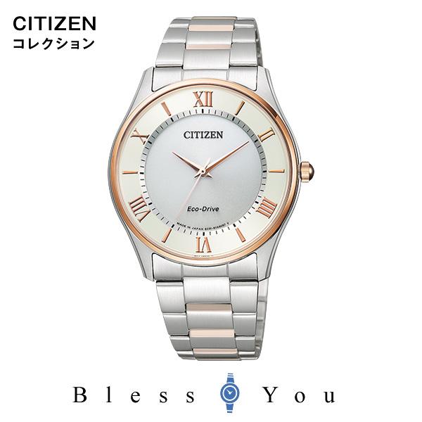 CITIZEN COLLECTION シチズンコレクション メンズ 腕時計 新品お取り寄せ BJ6484-50A ペアモデル 28,0