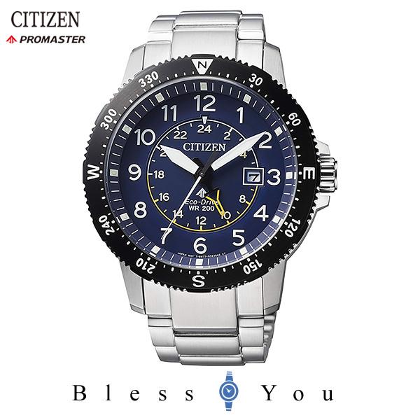 CITIZEN PROMASTER シチズン ソーラー メンズ 腕時計 プロマスター BJ7094-59L 35,0