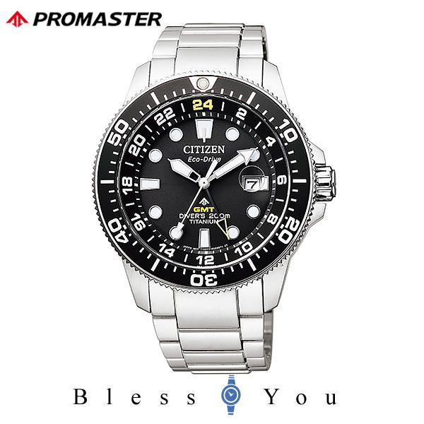CITIZEN PROMASTER シチズン エコドライブ 腕時計 メンズ プロマスター 2019年5月 BJ7110-89E 60,0