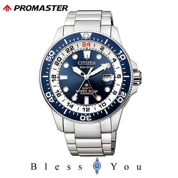 CITIZEN PROMASTER シチズン エコドライブ 腕時計 メンズ プロマスター 2019年5月 BJ7111-86L 60,0