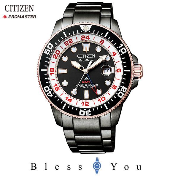 CITIZEN PROMASTER シチズン エコドライブ 腕時計 メンズ プロマスター 2019年5月 ラグビー日本 限定 BJ7115-85E 80,0