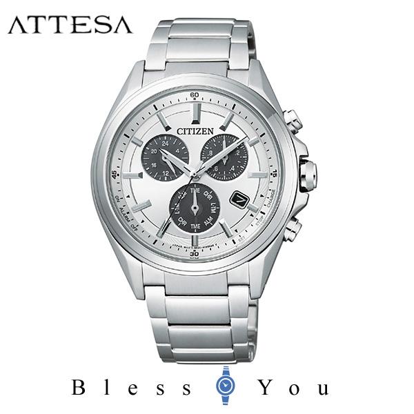 CITIZEN 腕時計 ATTESA アテッサ エコ・ドライブ メタルフェイス 多機能 クロノグラフ BL5530-57A