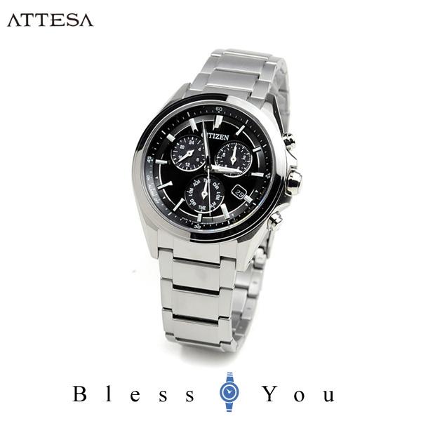 CITIZEN 腕時計 ATTESA アテッサ エコ・ドライブ メタルフェイス 多機能 クロノグラフ BL5530-57E