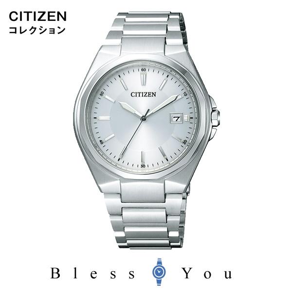 CITIZEN COLLECTION シチズンコレクション メンズ 腕時計 新品お取り寄せ BM6661-57A ペアモデル 30,0