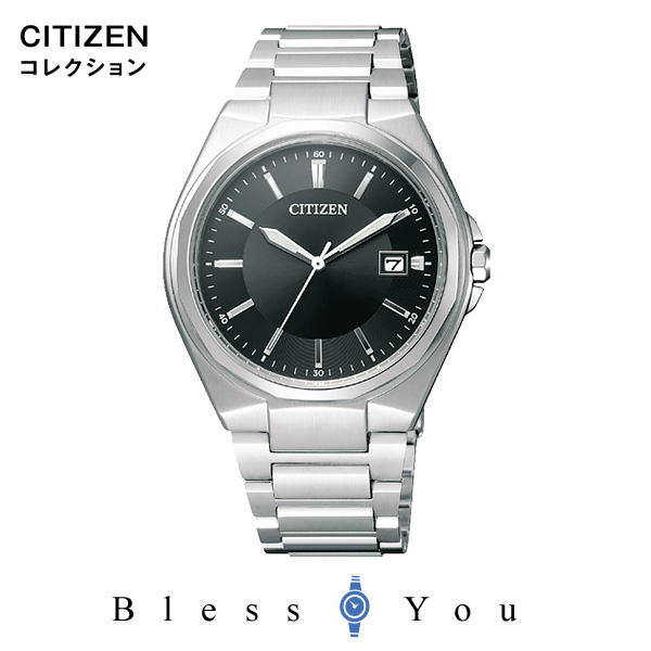 CITIZEN COLLECTION シチズンコレクション メンズ 腕時計 新品お取り寄せ BM6661-57E ペアモデル 30,0