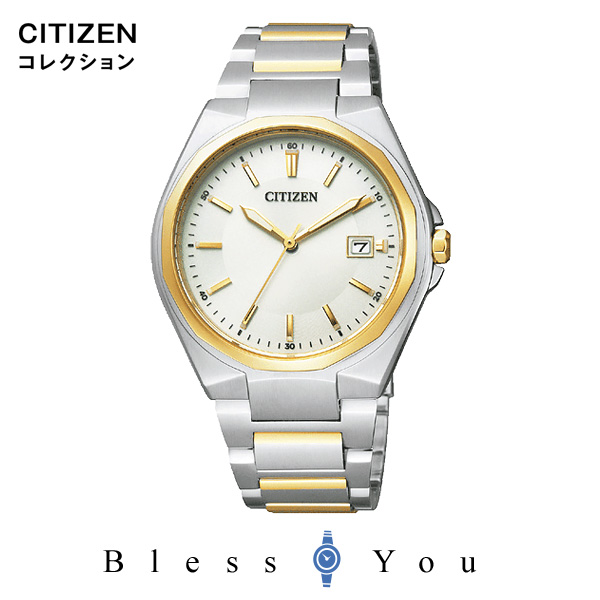 CITIZEN COLLECTION シチズンコレクション メンズ 腕時計 新品お取り寄せ BM6664-67P ペアモデル 32,0