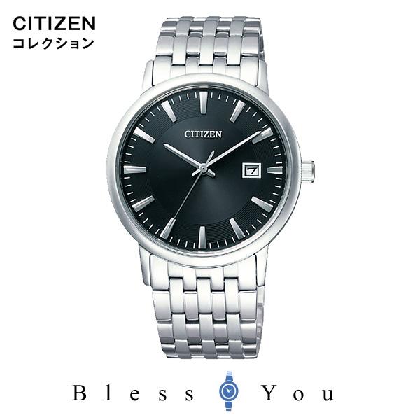 CITIZEN COLLECTION シチズンコレクション メンズ 腕時計 新品お取り寄せ BM6770-51G ペアモデル 20,0