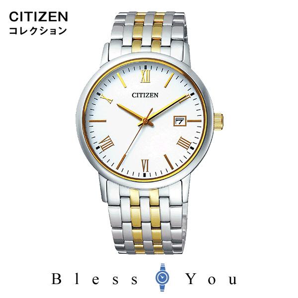 CITIZEN COLLECTION シチズンコレクション メンズ 腕時計 新品お取り寄せ BM6774-51C ペアモデル 20,0