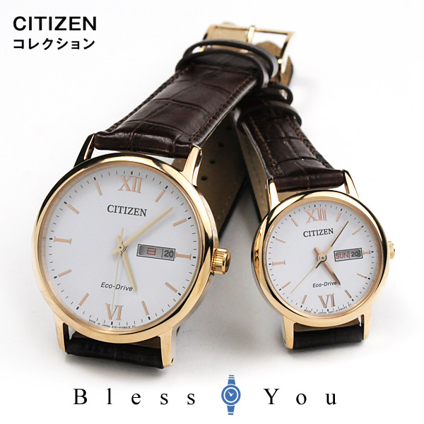 CITIZEN COLLECTION シチズンコレクション ソーラー 腕時計 ペアウォッチ BM9012-02A-EW3252-07A 42,0