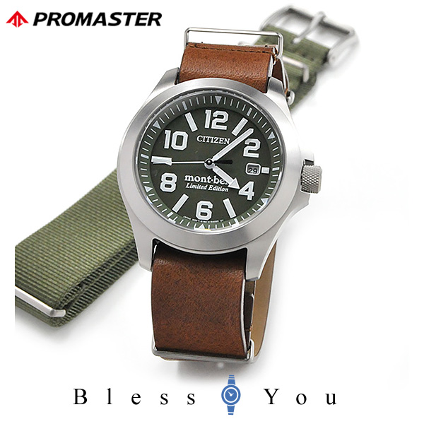 CITIZEN PROMASTER シチズン ソーラー メンズ 腕時計 プロマスター BN0121-18X 36,0