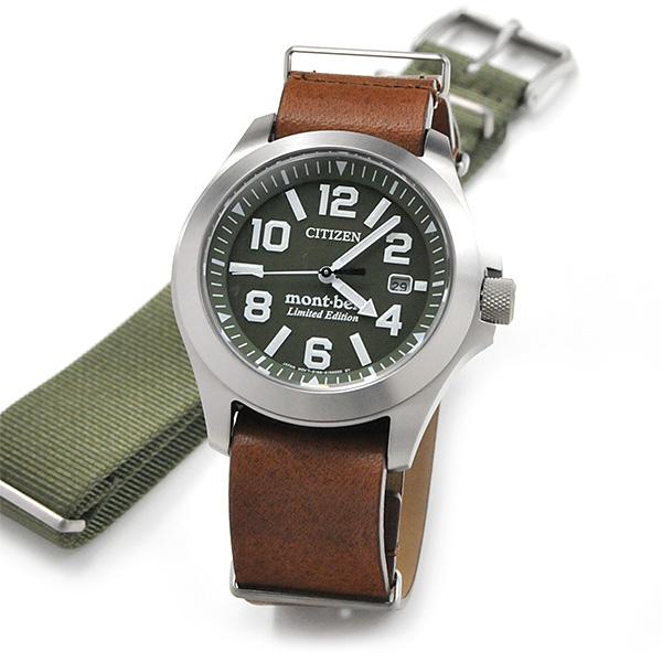 シチズン ソーラー メンズ 腕時計 プロマスター BN0121-18X 36,0
