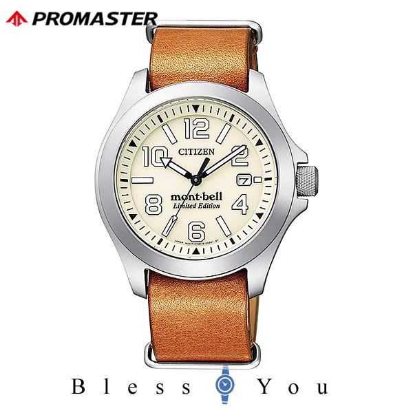 CITIZEN PROMASTER シチズン ソーラー メンズ 腕時計 プロマスター BN0121-26Y 36,0