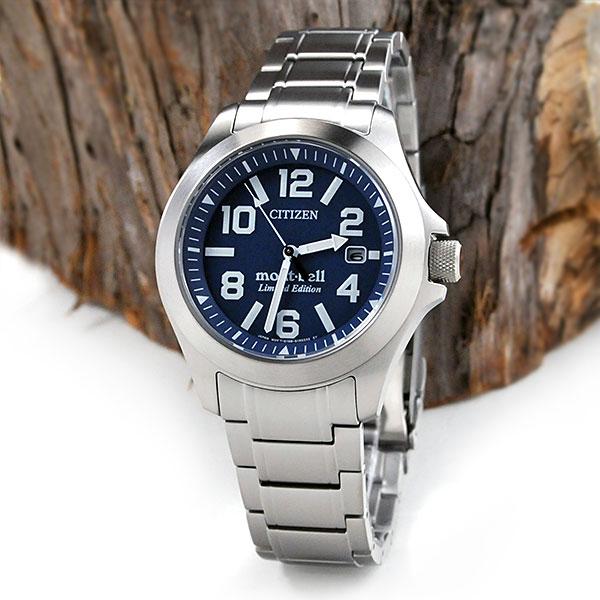 CITIZEN PROMASTER シチズン ソーラー メンズ 腕時計 プロマスター BN0121-51L 40,0