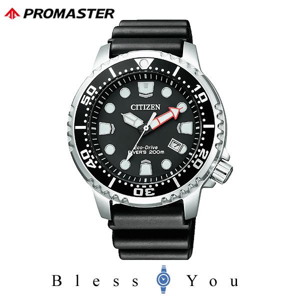 シチズン プロマスター メンズ 腕時計 BN0156-05E 新品お取り寄せ 37,0 エコドライブ