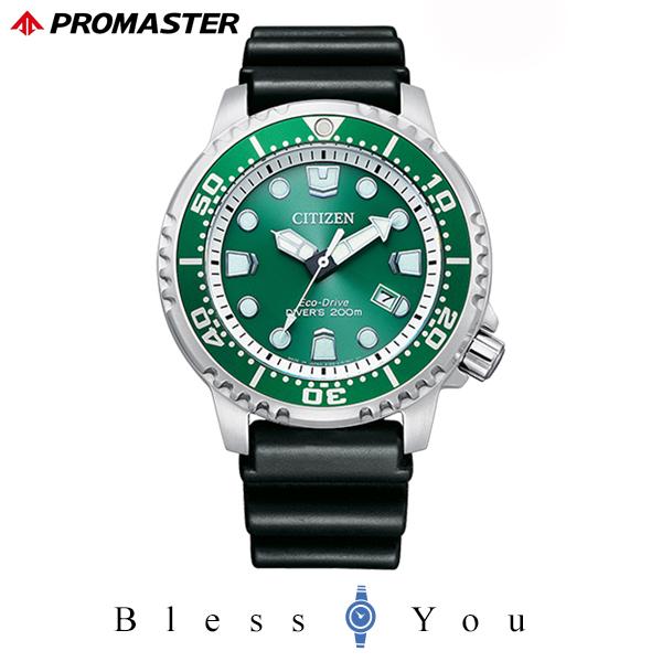 シチズン プロマスター メンズ 腕時計 BN0156-13W 新品お取り寄せ 37,0 エコドライブ