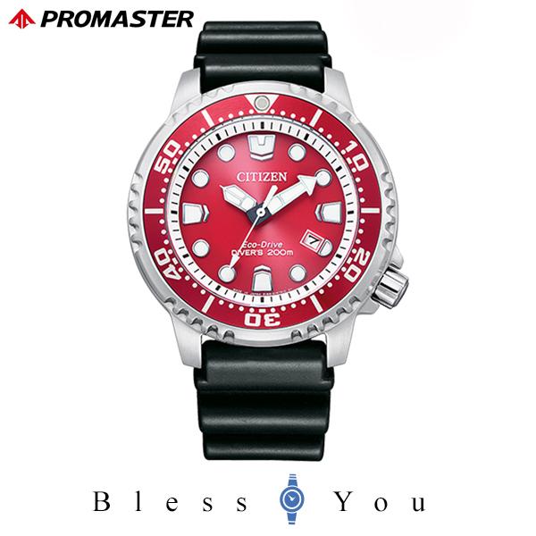 シチズン プロマスター メンズ 腕時計 BN0156-13Z 新品お取り寄せ 37,0 エコドライブ