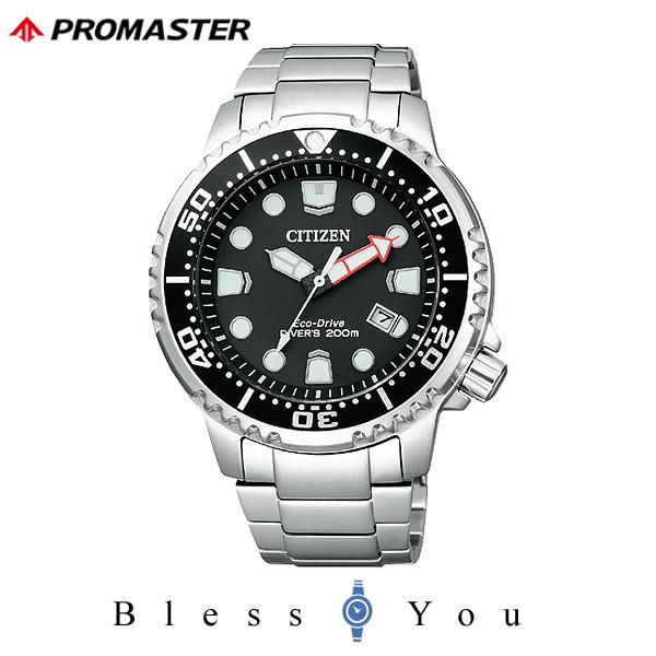 シチズン プロマスター メンズ 腕時計 BN0156-56E 新品お取り寄せ 46,0 エコドライブ