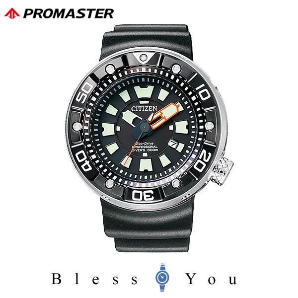 シチズン プロマスター メンズ 腕時計 BN0176-08E 新品お取り寄せ 100,0 エコドライブ