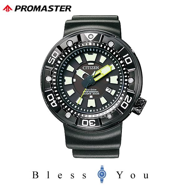 シチズン プロマスター メンズ 腕時計 BN0177-05E 新品お取り寄せ 110,0 エコドライブ