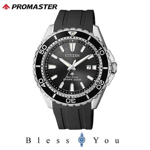 6月新作 シチズン プロマスター メンズ 腕時計 BN0190-15E 36,0