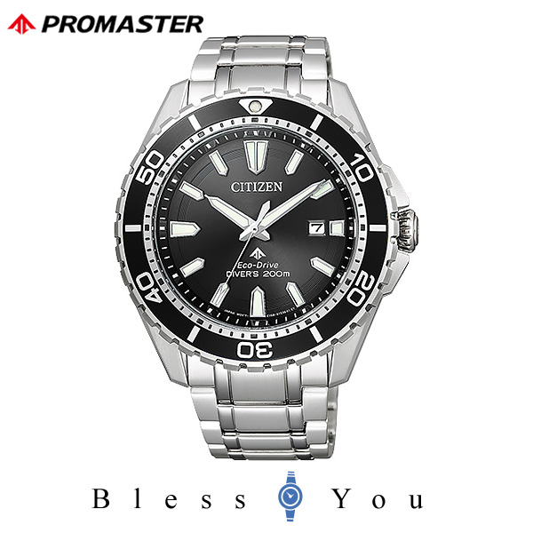 シチズン プロマスター メンズ 腕時計 BN0190-82E 40,0