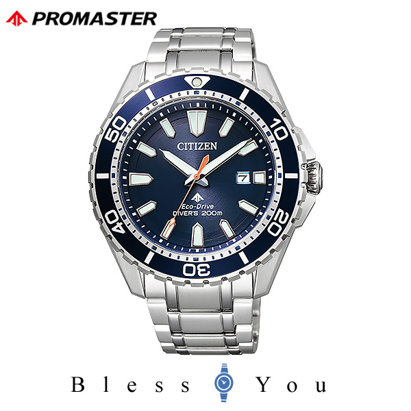6月新作 シチズン プロマスター メンズ 腕時計 BN0191-80L 40,0