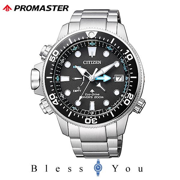 CITIZEN PROMASTER シチズン ソーラー 腕時計 メンズ プロマスター 2018年6月発売 BN2031-85E 70,0
