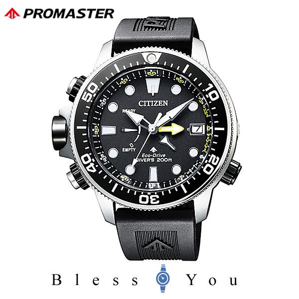 CITIZEN PROMASTER シチズン ソーラー 腕時計 メンズ プロマスター 2018年6月発売 BN2036-14E 68,0