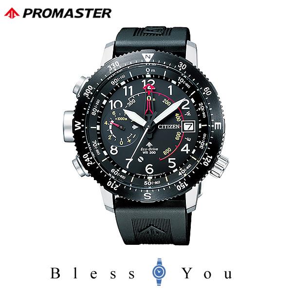 高度計 シチズン プロマスター メンズ 腕時計 BN4044-23E 新品お取り寄せ 66,0 エコドライブ