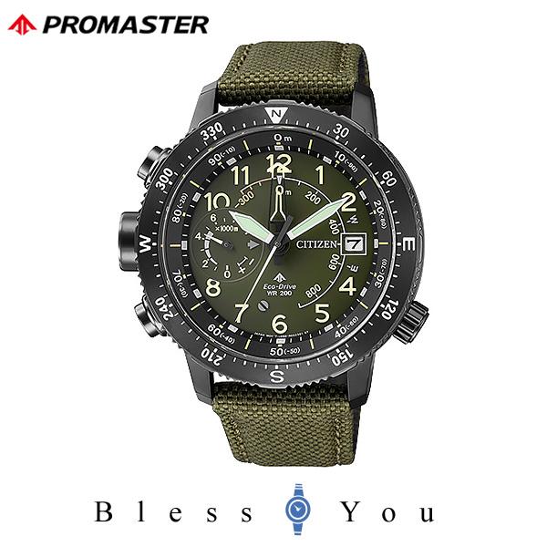 高度計 シチズン プロマスター メンズ 腕時計 BN4046-10X 新品お取り寄せ 71,0 エコドライブ