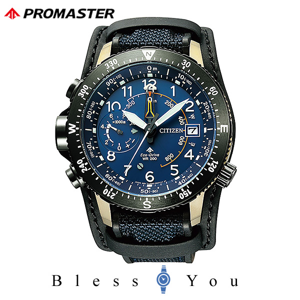 CITIZEN PROMASTER シチズン エコドライブ 腕時計 メンズ プロマスター ランドシリーズ 30周年 限定 2019年8月 BN4055-19L 100,0