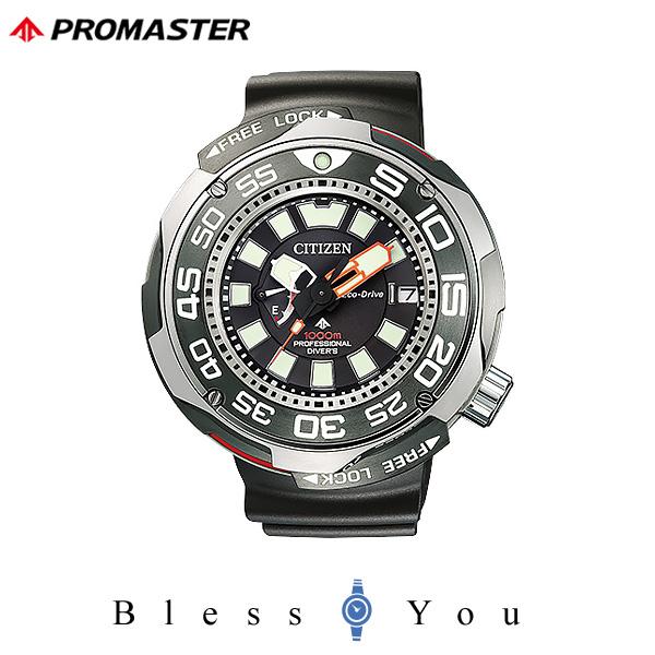 シチズン プロマスター メンズ 腕時計 BN7020-09E 新品お取り寄せ 260,0 エコドライブ