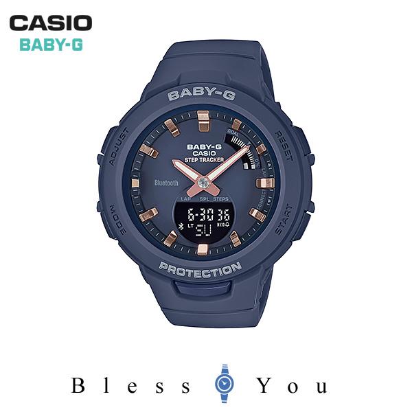 CASIO BABY-G カシオ 腕時計 レディース ベビーG 2018年9月新作 BSA-B100-2AJF 15,5