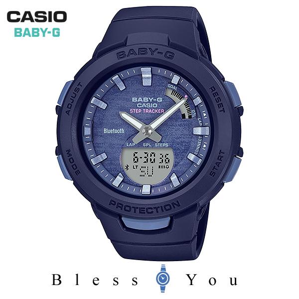 CASIO BABY-G カシオ 腕時計 レディース ベビーG 2019年8月新作 BSA-B100AC-2AJF 15,5