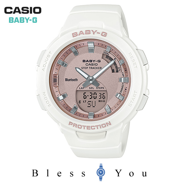 CASIO BABY-G カシオ 腕時計 レディース ベビーG 2018年11月新作 G-SQUAD BSA-B100MF-7AJF 15,5