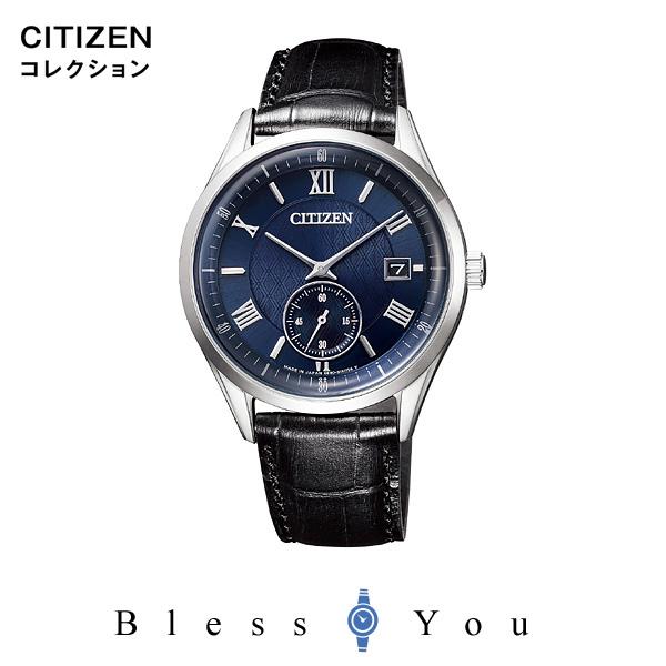 CITIZEN COLLECTION シチズン エコドライブ 腕時計 メンズ シチズンコレクション BV1120-15L 30,0